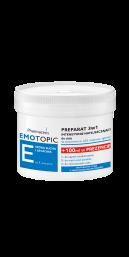 emotopic emulsion image